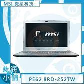 MSI 微星 PE62 8RD-252TW 15吋筆記型電腦(8代i5四核心∥GTX1050Ti-4G∥Miracast無線螢幕串流)