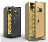 虎牌保險櫃家用80cm 1米 1.2米1.5m高辦公大型指紋密碼防盜全鋼保管箱 裝飾界 免運