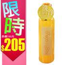 日本 Propolinse 蜂膠漱口水 600ml 橘瓶 限購2
