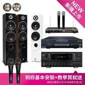 美華 首選金榜卡拉OK超值組 HD-800pro