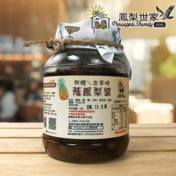 (鳳梨世家)古早味蔭鳳梨醬750g