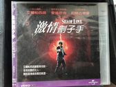 挖寶二手片-V05-062-正版VCD-電影【激情劊子手】-艾爾帕西諾 艾倫芭金(直購價)
