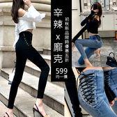 克妹Ke-Mei【AT53762】歐洲站 高彈+激瘦 側釘釦馬甲綁帶緊身牛仔褲