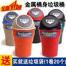 車用垃圾桶車載垃圾桶汽車用品汽車收納垃圾桶時尚創意置物盒NMS【蘿莉新品】