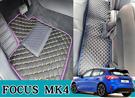 台灣製造 客製化 皮革 仿napa皮 福特 FOCUS MK4 專用型 三片式 皮革腳踏墊 專用踏墊 汽車踏墊
