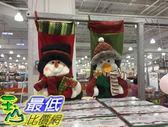 [COSCO代購] C1900224 XMAS STOCKINGS 2PK 聖誕禮物襪2入