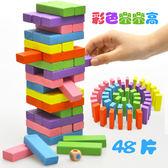 彩色小號疊疊高平衡積木制兒童小孩經典益智力玩具抽抽樂成人桌游 收納袋+錘子【全館85折】