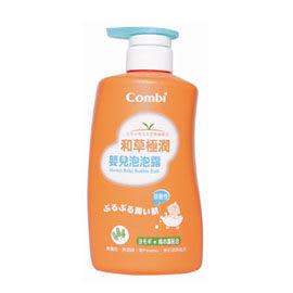 康貝Combi-和草極潤嬰兒泡泡露