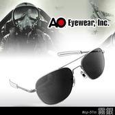 AO 行軍官太陽眼鏡A O 霧銀鏡框灰色玻璃片57mm OP57M BA TC ~AH01