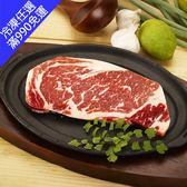 【美福】美國特選級肋眼沙朗牛排(200g/片)