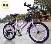 雙十一特價 兒童自行車女孩女童公主款6-8-10-12-15歲中大童腳踏單車男孩賽車
