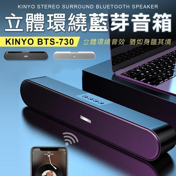台灣公司貨保固 家庭劇院 音箱 藍芽音響 藍牙喇叭 電腦喇叭 重低音喇叭 喇叭