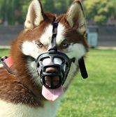 狗嘴套狗狗嘴罩口罩金毛狗止物嘴套