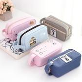 文具盒筆袋大學生韓國風女生小清新簡約筆盒可愛文具袋 瑪奇哈朵