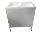 【麗室衛浴】壓克力洗衣槽+發泡板防水浴櫃 DY-S8003 尺寸 800x550xH90CM