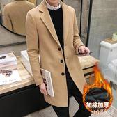 男士風衣 新款秋冬季中長款韓版潮流毛呢外套修身呢子大衣 js18146『Pink領袖衣社』