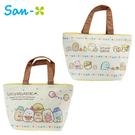 【日本正版】角落生物 露營系列 輕便手提袋 便當袋 午餐袋 角落小夥伴 San-X 510350 510367
