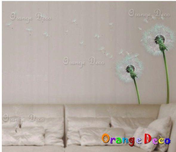 壁貼【橘果設計】蒲公英 DIY組合壁貼 牆貼 壁紙 壁貼 室內設計 裝潢 壁貼