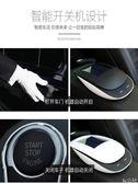 車載空氣凈化器太陽能車用氧吧加濕消除甲醛pm2.5異味香薰負離子