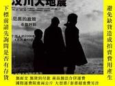 二手書博民逛書店財經-視覺罕見2008年5月26日 雙月刊Y102179