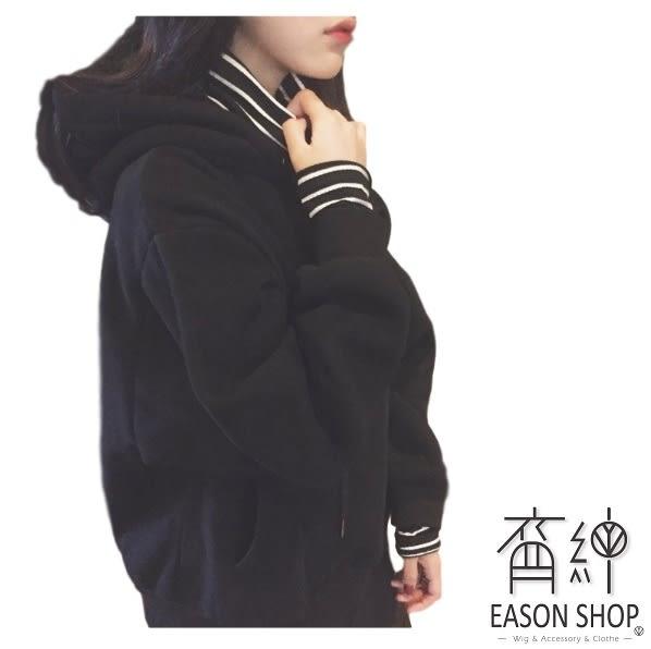 EASON SHOP(GW0501)韓版假兩件撞色橫條紋拼接刷毛加厚加絨小高領長袖連帽T恤女上衣服落肩寬鬆內搭衫