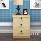 實木床頭櫃簡約床頭收納櫃儲物櫃臥室簡易帶鎖床頭櫃床邊櫃xw