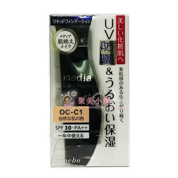 媚點 media 防曬保濕礦物粉底液 25g (亮膚色) OC-C1  SPF30 PA++  防曬 Kanebo 佳麗寶 【聚美小舖】