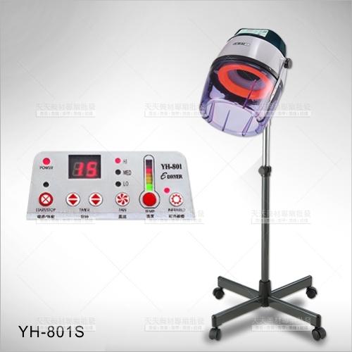 台灣紳芳 | YH-801S微電腦護髮吹風機(立式)[56004]美髮開業儀器設備