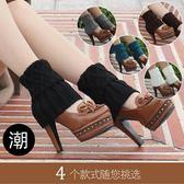 護腳腕保暖腿套襪套女靴襪靴套襪筒毛線針織