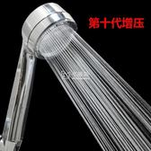 花灑 加壓花灑噴頭超強增壓淋浴噴頭手持花曬頭淋雨蓮蓬頭套裝 卡菲婭