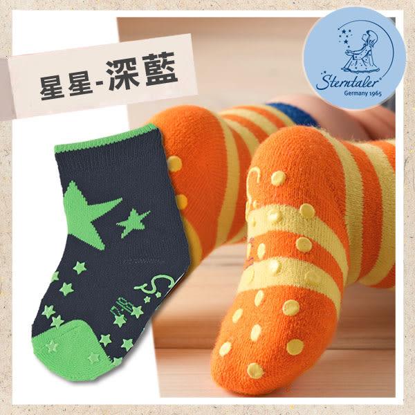 防滑學爬襪-星星深藍(8-11cm) STERNTALER C-8011603-300