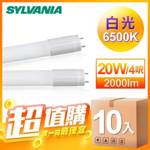 SYLVANIA 飛樂喜萬T8 LED玻璃燈管4呎_20W 白光10入