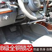 汽車用鎖具方向盤鎖防盜小車車鎖防身車把安全剎車車頭油門離合器 英雄聯盟igo