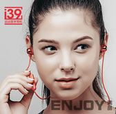 havit/海威特 I39運動藍牙耳機無線跑步雙耳耳塞式入耳式頭戴掛耳  enjoy精品