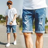 短褲 韓國製立體抓皺抽鬚中藍刷色牛仔短褲【NB0756J】