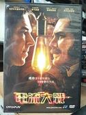 挖寶二手片-0B01-410-正版DVD-電影【電流大戰】-尼可拉斯霍特 班尼狄克康柏拜區(直購價)