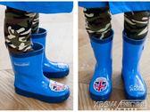 Kk樹兒童雨鞋寶寶雨靴夏天男童女童雨鞋中童防滑幼兒園小孩水鞋潮『新佰數位屋』