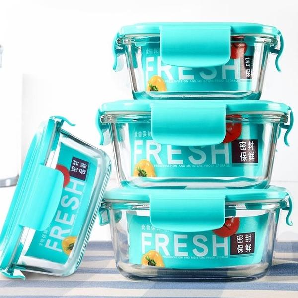 便當盒 康舒玻璃保鮮盒 家用飯盒微波爐帶蓋玻璃便當碗 帶飯泡面碗套裝 優拓