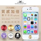 【marsfun火星樂】DC 高質感鋁合金金屬HOME鍵貼/按鍵貼/iPhone 4 4S 5 5C/iPad Air/iPod touch 挑款不挑色