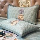 乳膠枕套大人枕頭套一對裝泰國夏季涼爽簡約冰絲北歐夏天枕芯套單 一米陽光