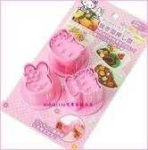 asdfkitty可愛家☆KITTY蔬菜壓模3入-可做餅乾.壓起司.火腿.當手工皂印章-日本正版商品