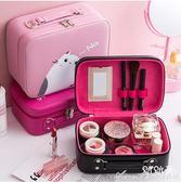 化妝包小號便攜韓國簡約可愛少女心大容量多功能品包收納盒箱手提 艾美時尚衣櫥
