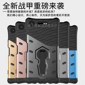 秋奇啊喀3C配件--Sony Xperia xz1新款多功能旋轉支架保護套 防摔二合一索尼手機殼