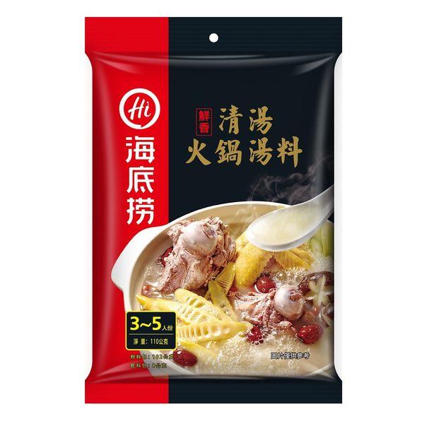 海底撈鮮香清湯火鍋湯料(110g/包)