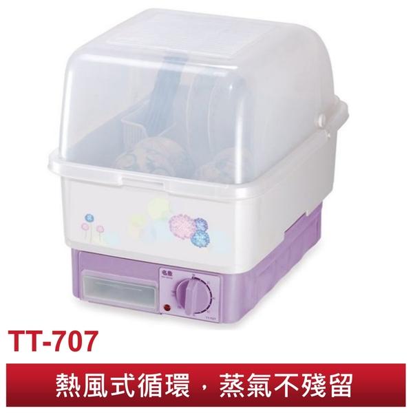 名象 8人份 熱風式烘碗機 TT-707 台灣製造