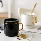 北歐出口高端描金歐式骨瓷咖啡杯簡約陶瓷辦公馬克杯中秋搶先購598享85折