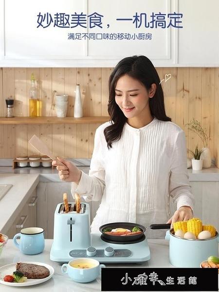 麵包機 DL-3405三明治早餐機多功能家用烤面包機吐司多士爐【全館免運】