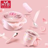 ▶寶寶輔食碗勺餐具套裝防摔卡通可愛家用兒童不銹鋼注水保溫吸盤碗