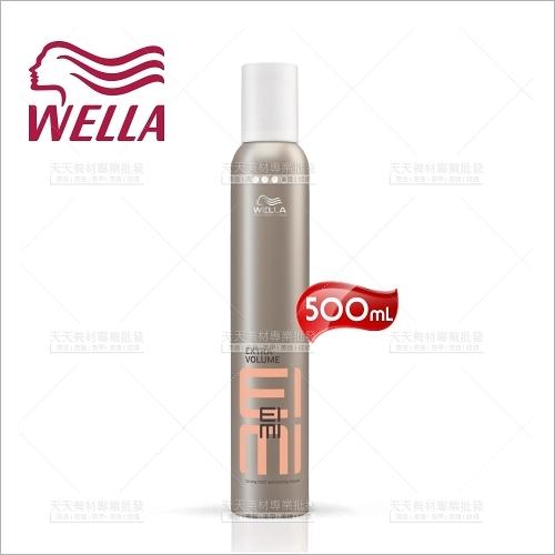 WELLA威娜彈力慕絲plus-500mL[98940]