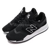 New Balance 慢跑鞋 247 系列 黑白 男鞋 女鞋 基本款 【ACS】 MS247GID